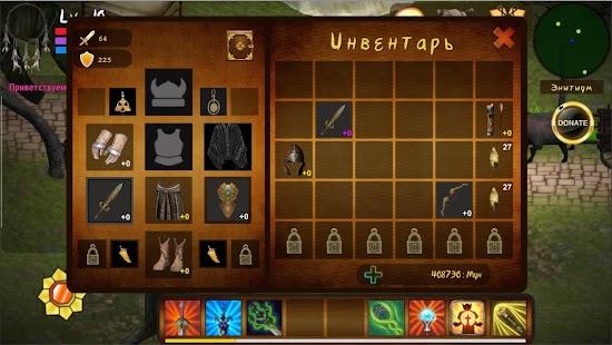 MMORPG online  Putukas RPG - náhled