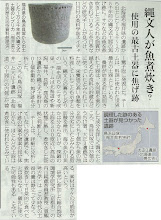 Photo: 産経新聞 Sankei