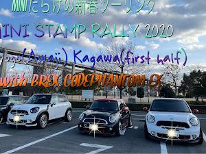 MINI クロスオーバー  R60 SDのカスタム事例画像 TOMOさんの2021年01月10日10:15の投稿
