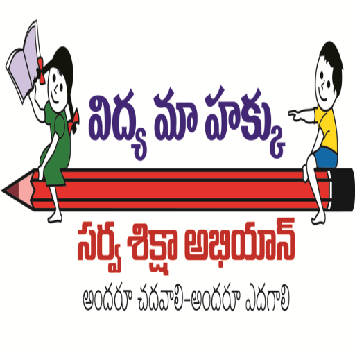 Telugu Rhymes Class -III - Apps on Google Play