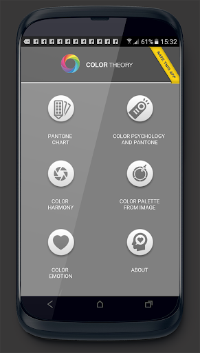 Color theory & Pantone Premium 2 0 2 Apk Download - com