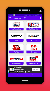 Assam Live TV | অসমীয়া টি.ভি. | Assamese TV app - náhled