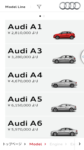 Audi Configurator JP  Windows u7528 2