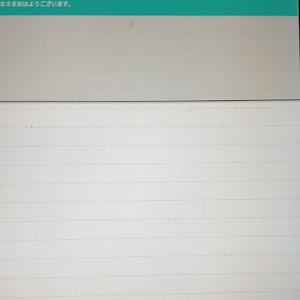 クラウンロイヤル GS171のカスタム事例画像 理果のページさんの2020年11月29日06:52の投稿
