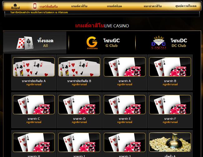 gclub-website-2 จีคลับเล่นผ่านเว็บ