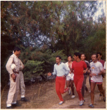 Photo: Running with Gammoudi, Tunis 1974
