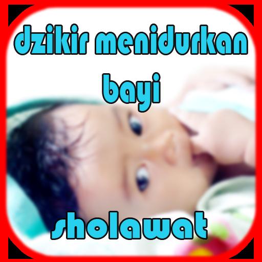 Zikir Dan Ruqyah Anak Susah Tidur 2.0 screenshots 1