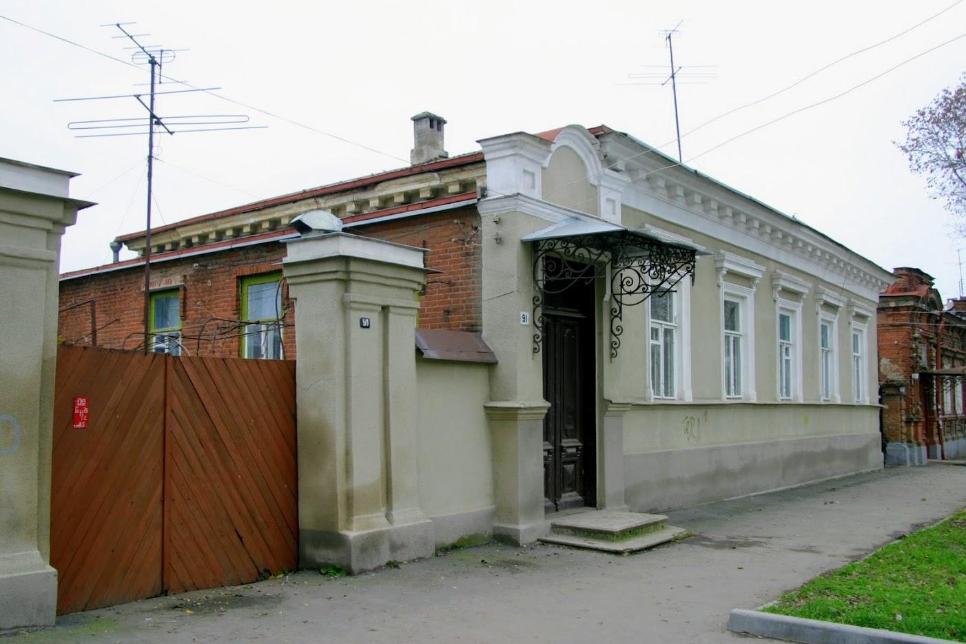 https://sites.google.com/site/istoriceskijtaganrog/cehova-ulica/dom-91