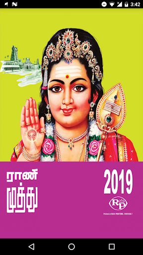 Screenshot for Rani Muthu Tamil Calendar 2019 in United States Play Store
