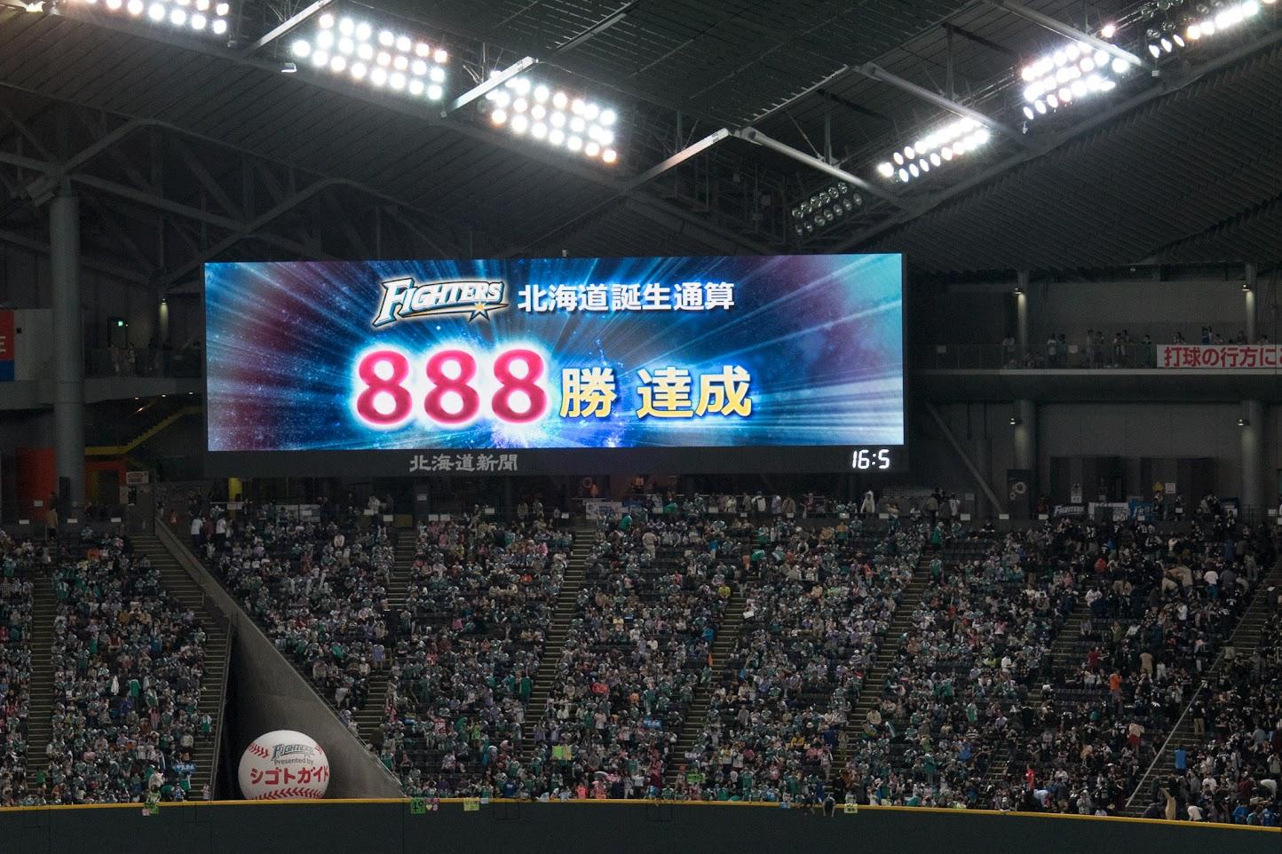 北海道誕生通算888勝達成