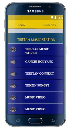 Tibetan Music Station