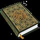 iQuran Karim (app)