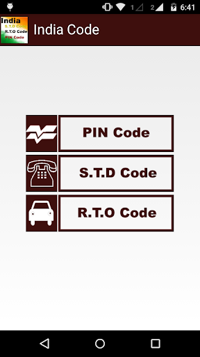 India STD RTO and PIN Code