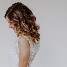 Hochzeitsfotograf Nadine Frech (frech). Foto vom 12.12.2018