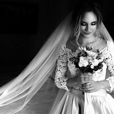 Wedding photographer Olesya Sapicheva (Sapicheva). Photo of 01.05.2018