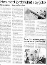 Photo: 1985-3 side 14