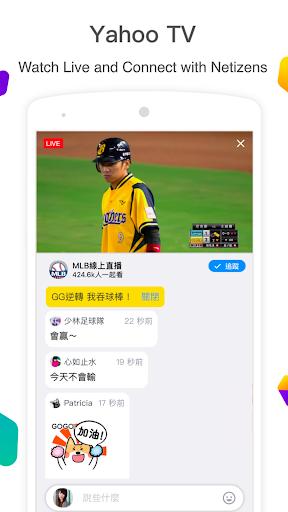 Yahoo Taiwan screenshot 6