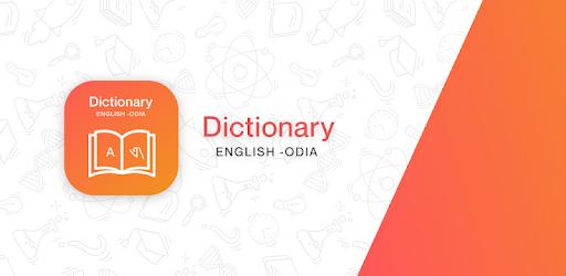 English to Oriya Dictionary<br><br>50,000+ English Words With Oriya Meanings.
