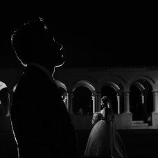 Wedding photographer Javier Coronado (javierfotografia). Photo of 09.11.2018