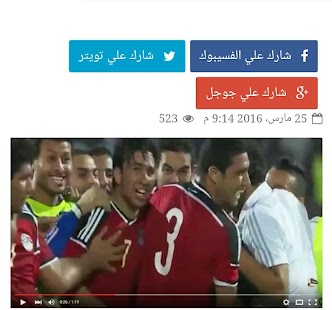 ‫جريدة ربعاوي‬‎- screenshot thumbnail