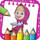 Coloring Pages for Masha and The Bear per PC Windows