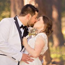Wedding photographer Freyja Woodward (Freyja). Photo of 18.07.2018