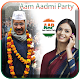Download AamAadmi PartyFlex Maker For PC Windows and Mac