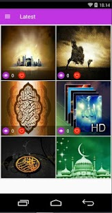 Wallpapers Islamic Hd - náhled