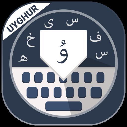 Uyghur Keyboard Android APK Download Free By AB Keyboard Team