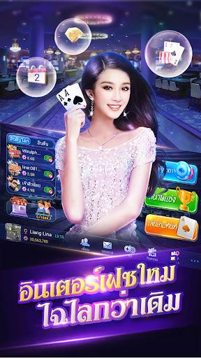 ไพ่เท็กซัสไทย HD screenshot 7
