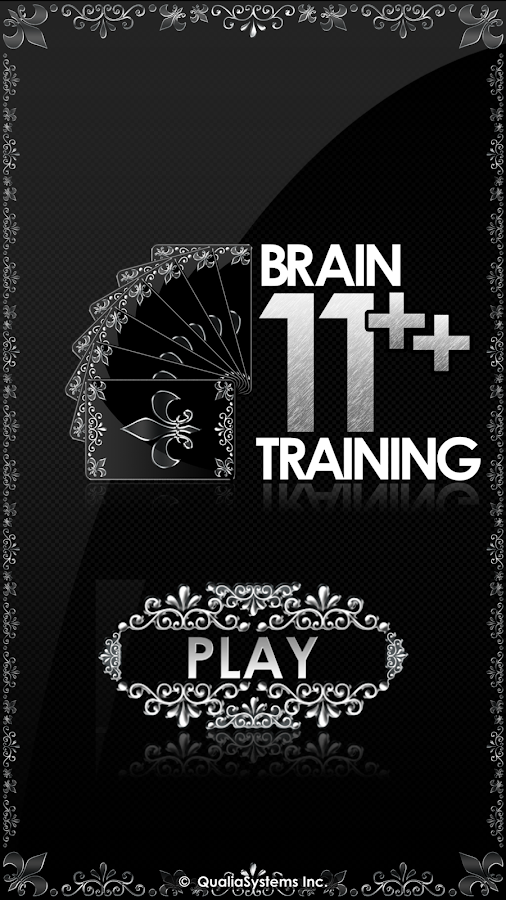Brain Training 11++- screenshot