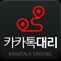 카카톡대리운전 icon