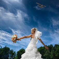 Wedding photographer Oleg Vinnik (Vistar). Photo of 03.04.2018