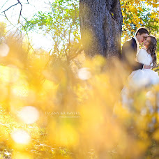 Wedding photographer Evgeniy Muravskiy (Muravsky). Photo of 10.11.2016
