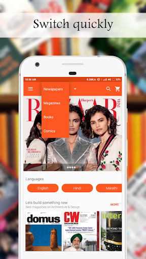 My Mobile Hindi Magazine Pdf