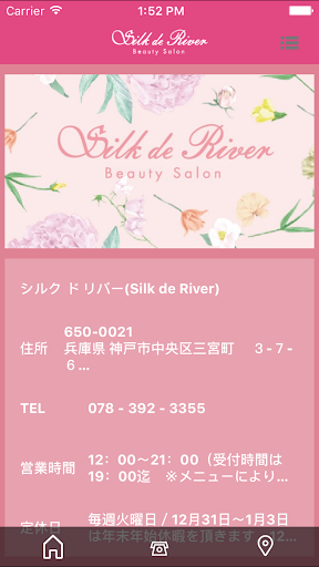 Silk de Riveruff08u30b7u30ebu30afu30c9u30eau30d0u30fcuff09 3.3.0 Windows u7528 3