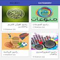 Sudan Radio راديو هنا السودان icon