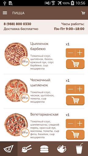 Эзди Пицца