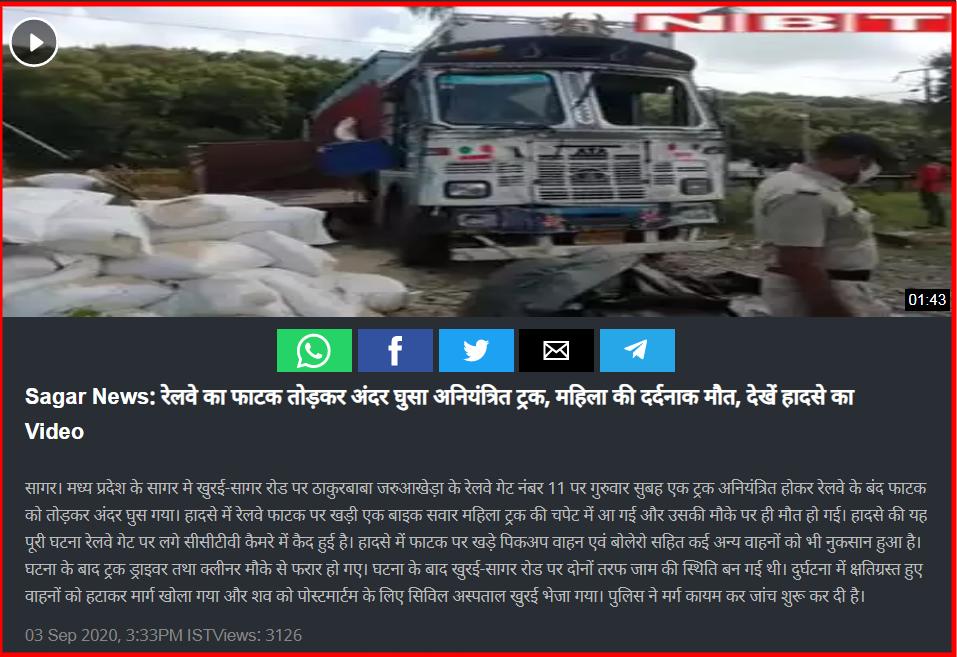 screenshot-navbharattimes.indiatimes.com-2020.09.07-11_46_57.png
