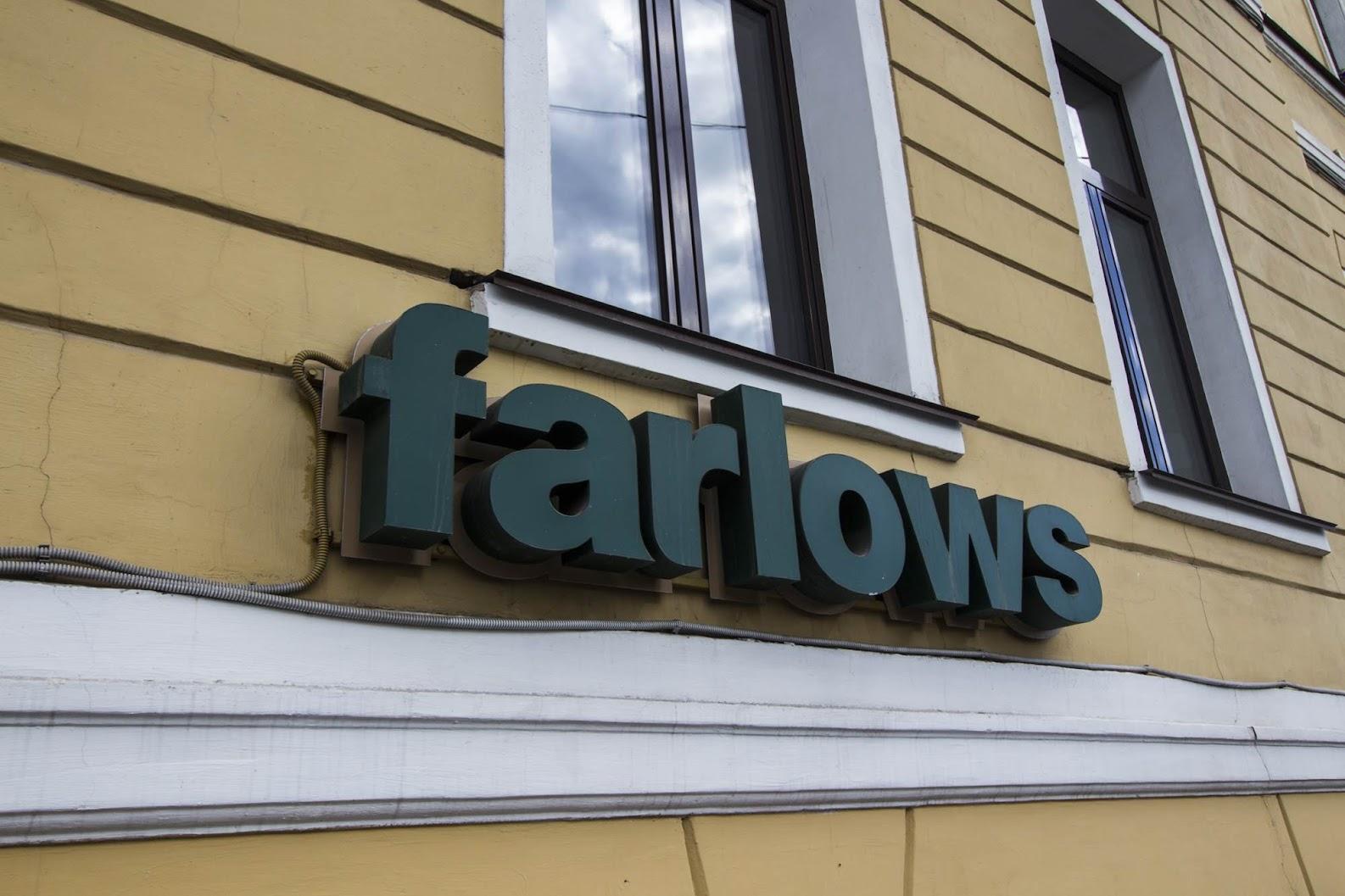 Farlows - Санкт Петербург