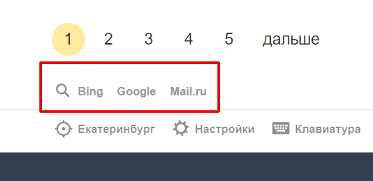 Bing Google Mail.ru