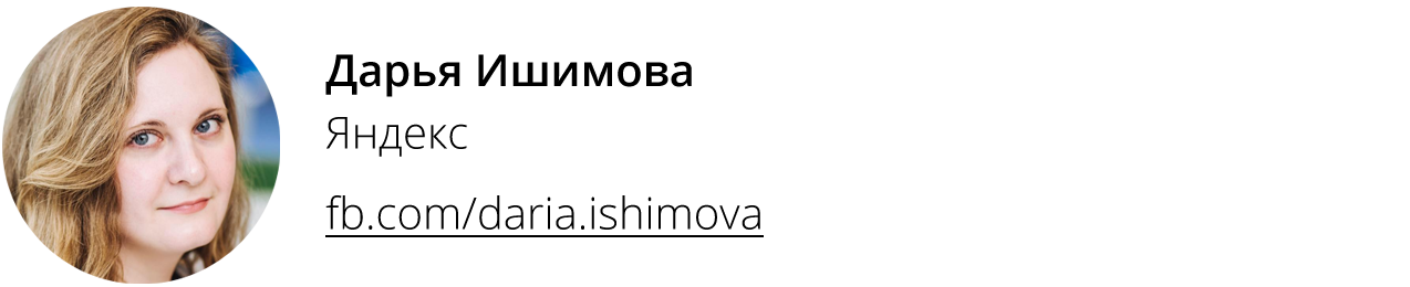 https://www.facebook.com/daria.ishimova