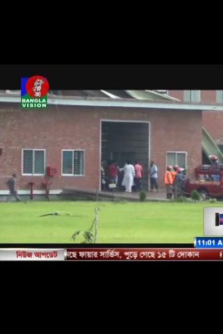 All In One Bangla Tv Channel screenshot 8