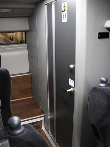 名鉄バス「名神ハイウェイバス京都線」 車内後部トイレ