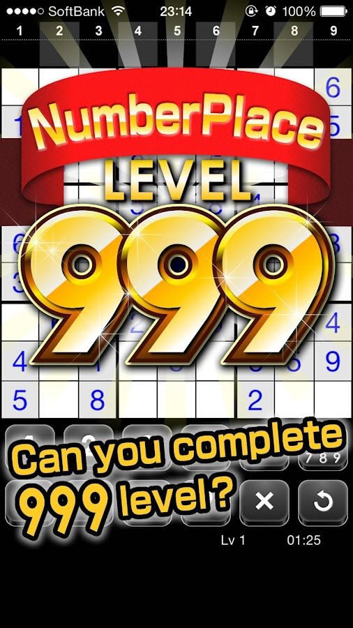 Number Place Lv999- screenshot