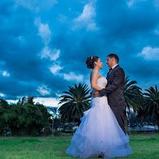 Wedding photographer Carlos Ortiz (CarlosOrtiz). Photo of 03.07.2017