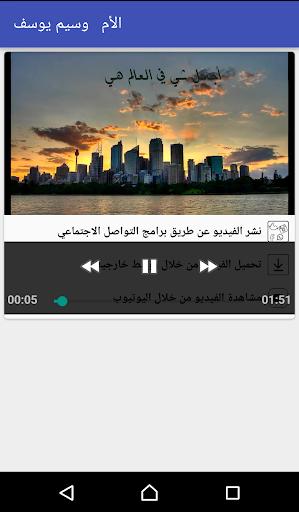 فيديوهات اسلامية
