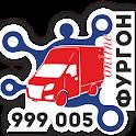 Фургон62 icon