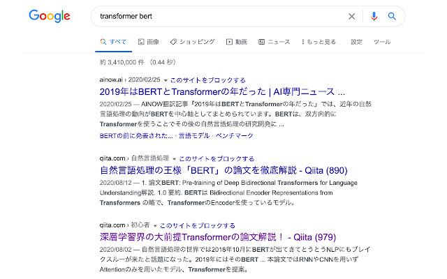 QiitaのLGTMをGoogle検索結果に表示するやつ