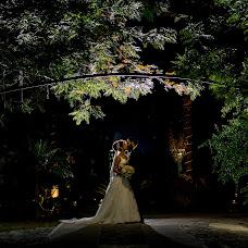 Fotógrafo de bodas Mao Díaz (maodiazfotograf). Foto del 04.05.2017
